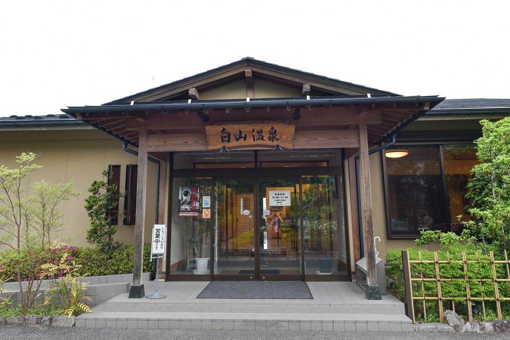 ASN_4134