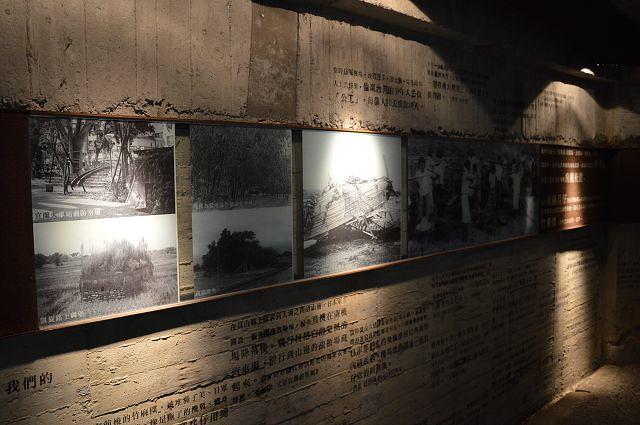 員山機堡41