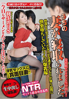 AQMB-007 Yariman Full Housewife! Is It?Nympho Young Wife Mansion 4 Volunteering To A Man's Early Wrestling Do M Wife