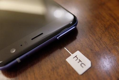 HTC U11 26