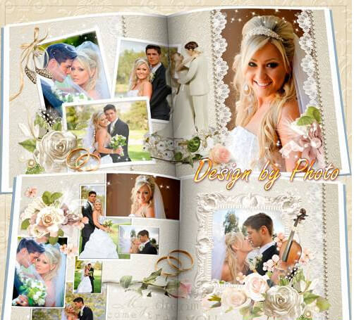 наша веселая свадьба