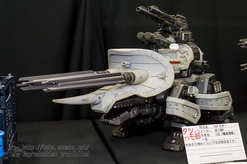 Akikousai_5-54