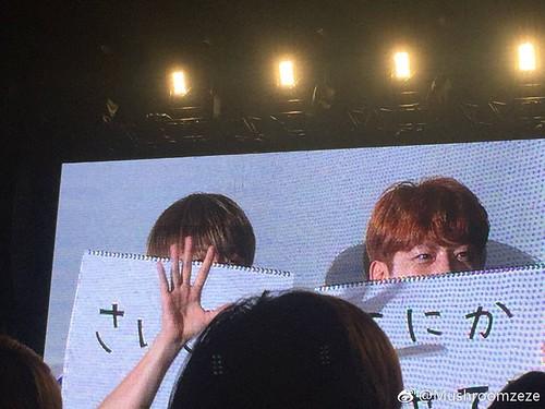 Taeyang WHITE NIGHT in Chiba Day 2 2017-07-09 (11)