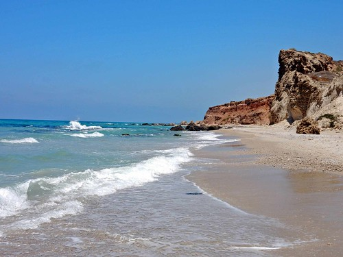 Herzliya Beach | Strand | ISRAEL