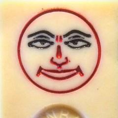 The Rummy Joker #rummy #gin #joker #rummyking