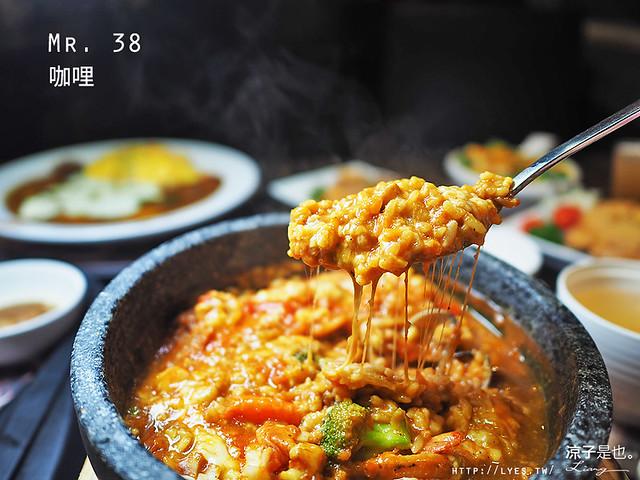 Mr.38 咖哩界傳奇人物 台中 美食 東海