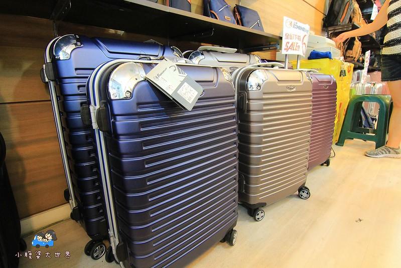 行李箱特賣 040