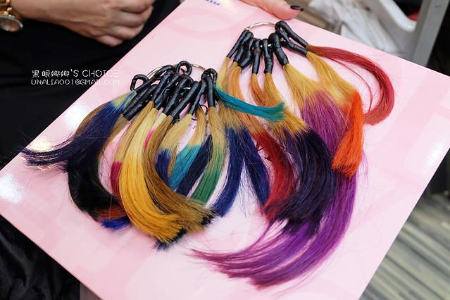 VS Hair護髮染顏色