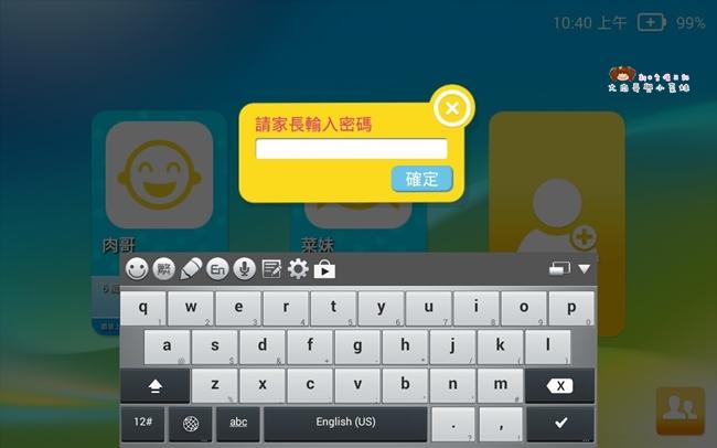 KIZPAD=兒童教育平板電腦 (5).jpg