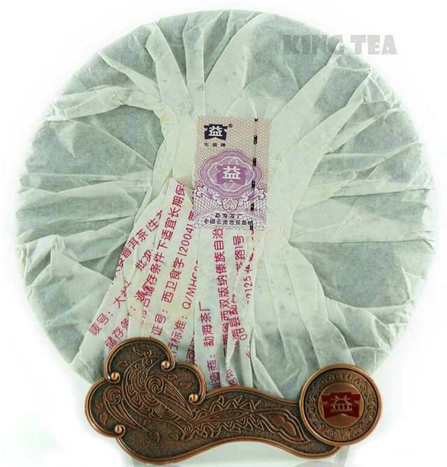 Free Shipping 2008 TAE TEA Dayi Red Cake 357g China YunNan MengHai Chinese Puer Puerh Raw Tea Sheng Cha