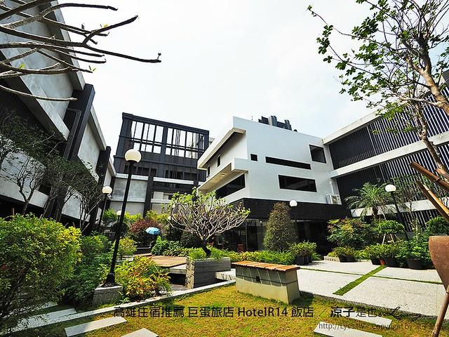 高雄住宿推薦 巨蛋旅店 HotelR14 飯店 99