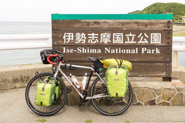 Isa-Shima National Park