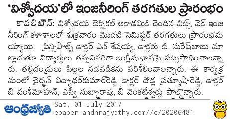 2017-07-01_Andhra_Jyothi