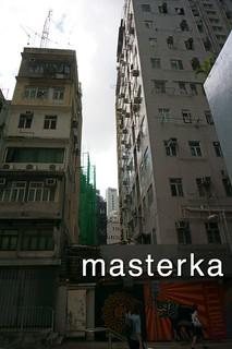 香港の住居
