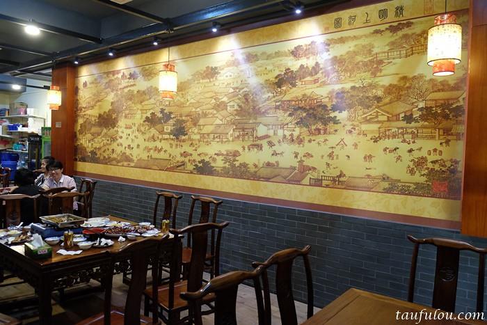 Sichuan Cuisine (5)