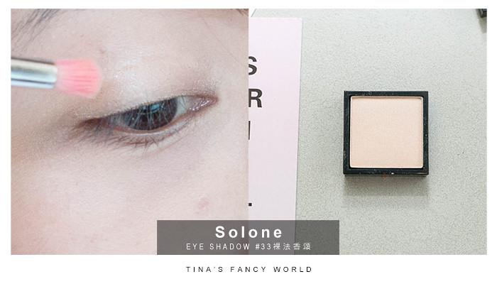 Solone_33
