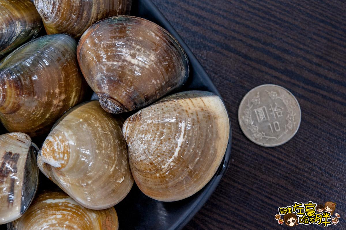 嘉義石頭火鍋 (明誠店)-20