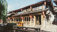 lijiang old town 麗江古城  yunnan of china