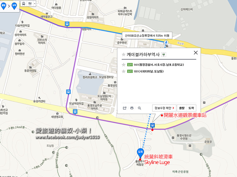 統營地圖1