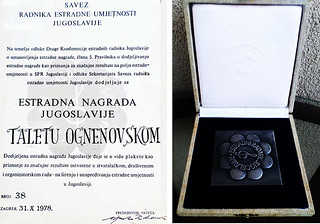 Tale Ognenovski, clarinetist and composer received Yugoslavian Stage Award in Zagreb, Croatia, on October 31, 1978