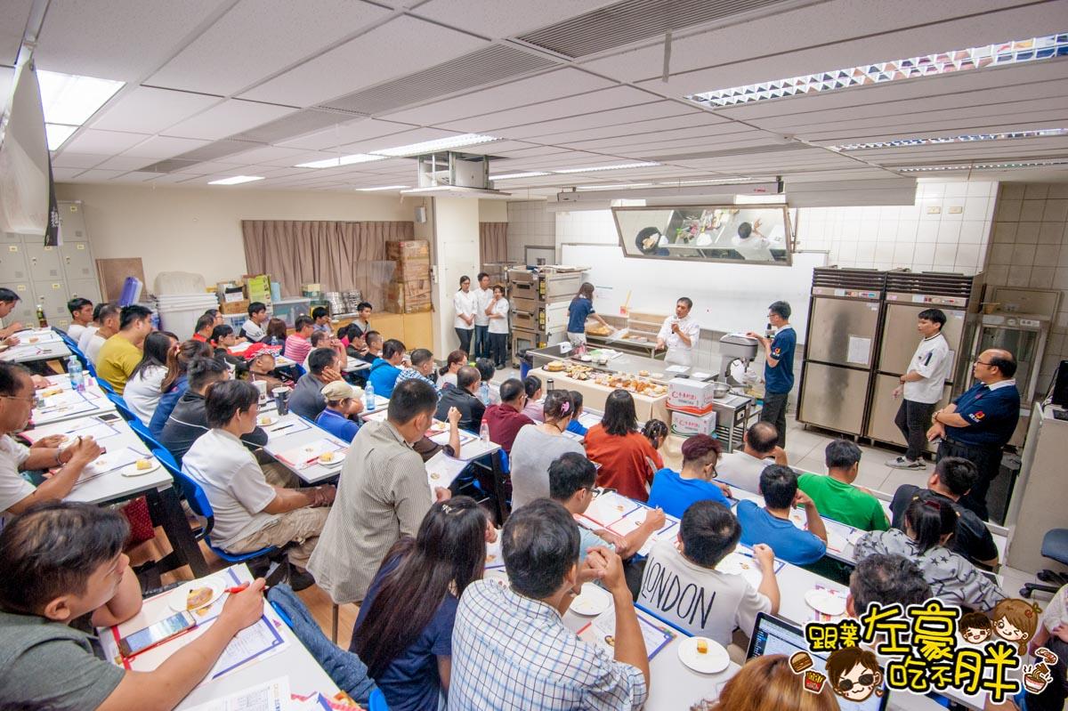 統清烘焙工藝學院-66