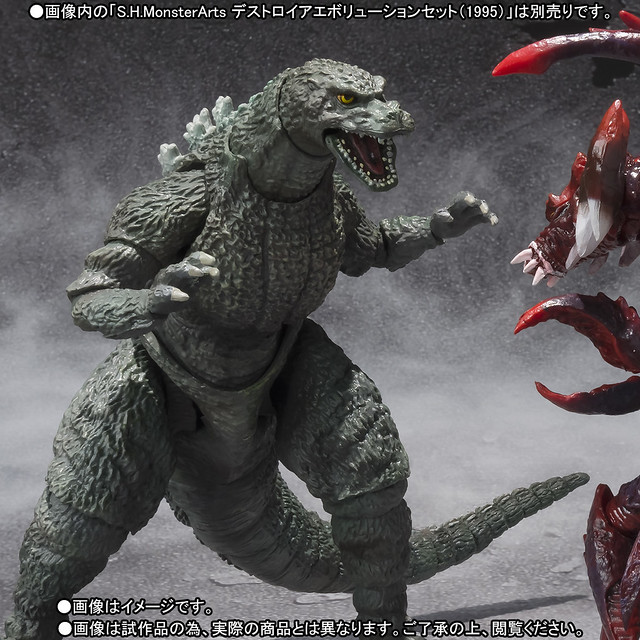 S.H.MonsterArts《哥吉拉vs戴斯特洛伊亞》哥吉拉二世(ゴジラジュニア) Special Color Ver.