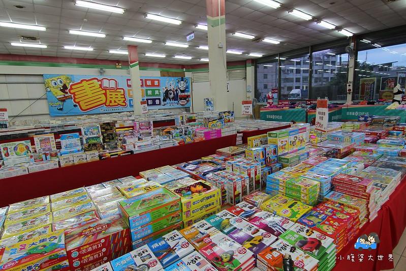 宜蘭玩具特賣2 070