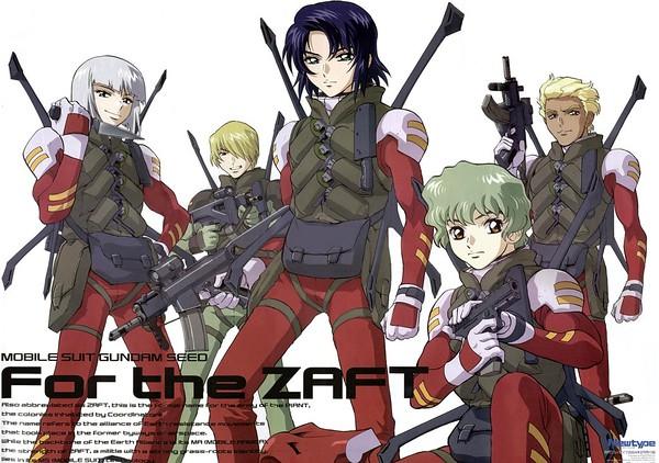你不能不知道的「鋼彈戰隊?」那些年以偶像團體出道的鋼彈們?