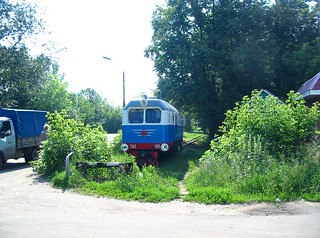Kratovo children railway 2003-07-10