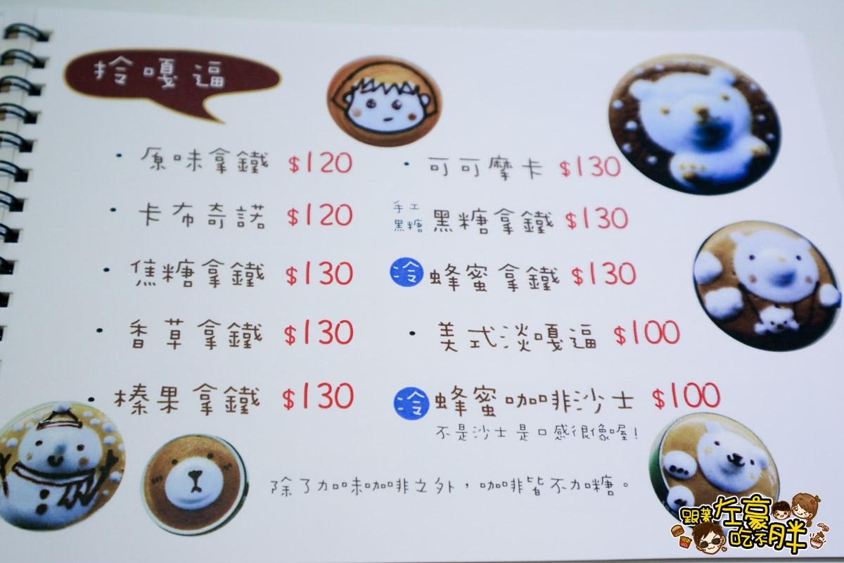 Here 咖啡小食-22