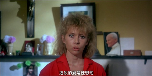 Entre tinieblas (1983) 3