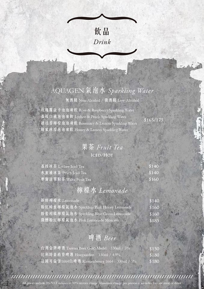 台北松山區八德路餐廳推薦NI HOW TABLE 你好餐桌價位菜單menu (1)