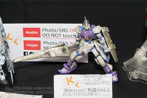 Akikousai_1-44