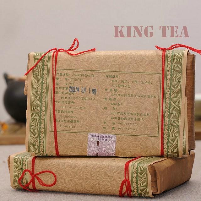 Free Shipping 2007 TAE TEA DaYi SunKe Zhuan Brick 250g Yun Nan Meng Hai Organic Pu'er Pu'erh Puerh Raw Tea Sheng Cha