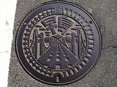 Hayashima Okayama, manhole cover (岡山県早島町のマンホール)