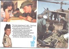 11740957366  Israel Jewish Military