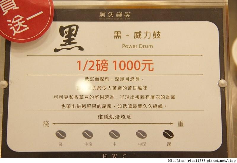台中咖啡 台中黑沃咖啡 黑沃咖啡 HWC roasters 高工咖啡 世界冠軍咖啡 耶加雪菲 coffee 台中精品咖啡22