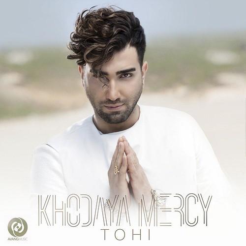 حسین تهی - خدایا مرسی