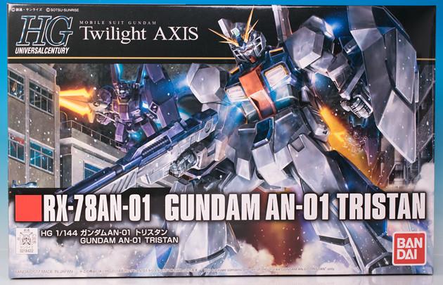 レビュー HGUC『機動戦士ガンダム TWILIGHT AXIS』ガンダムAN-01 トリスタン