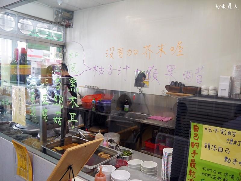 35250645272 8a5a57cc3e b - 宥然手工麵館 | 中工三路生意很好的素食店,不加味精的天然蔬菜湯頭
