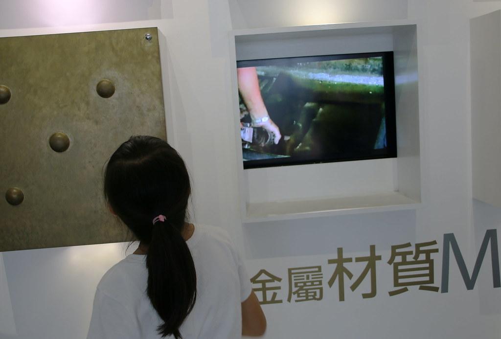 光淙金工藝術館 (9)