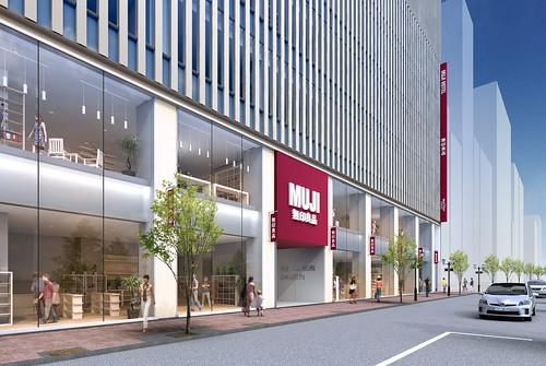 www.mitsuifudosan.co.jp/press/
