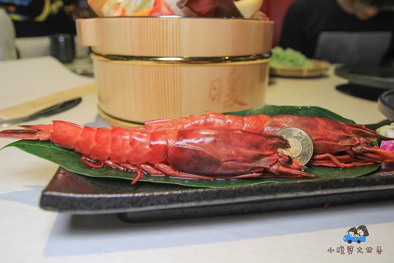 暖鍋物菜單 069