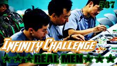 Infinity Challenge Ep.537