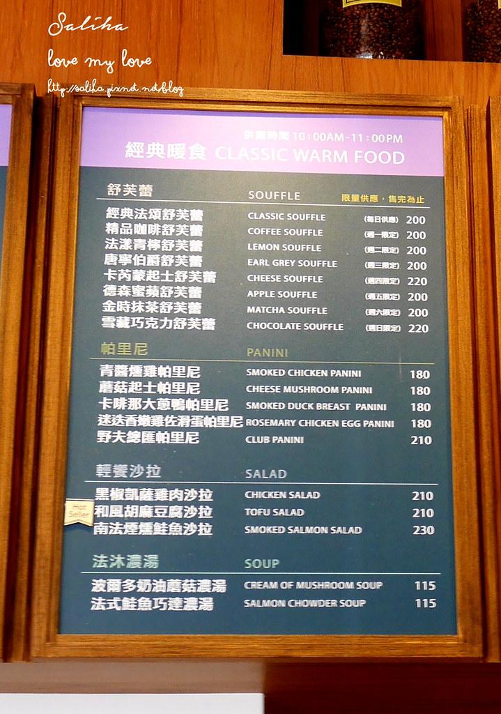 台中西屯區卡啡那惠來店菜單咖啡蛋糕價位menu (3)