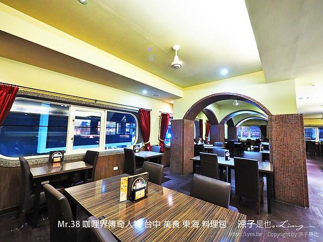 Mr.38 咖哩界傳奇人物 台中 美食 東海 料理包 50