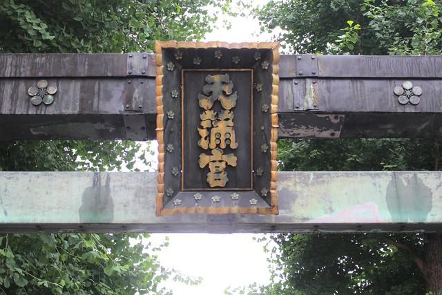 yushimatenjin03