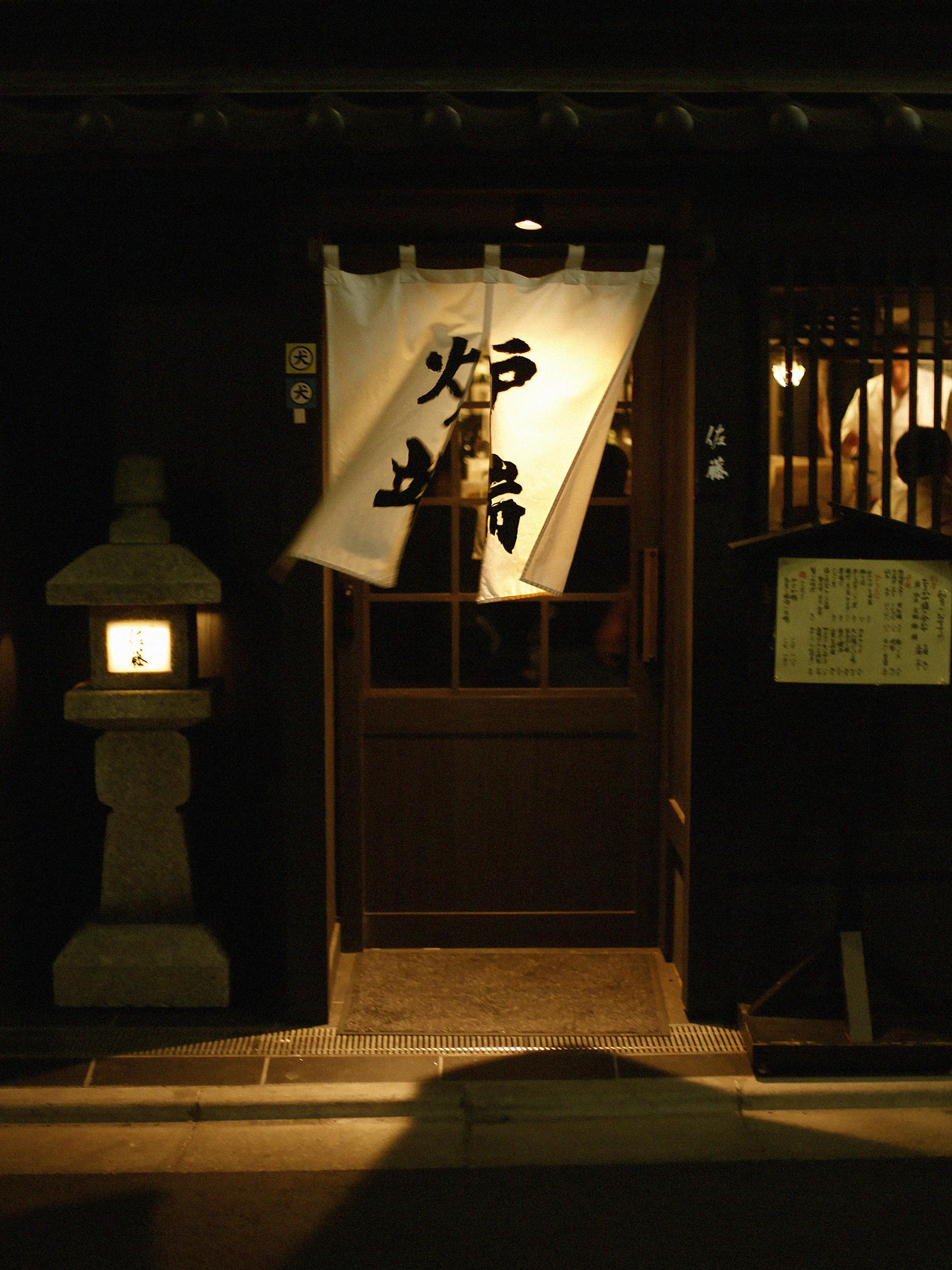 gogaha blog 9