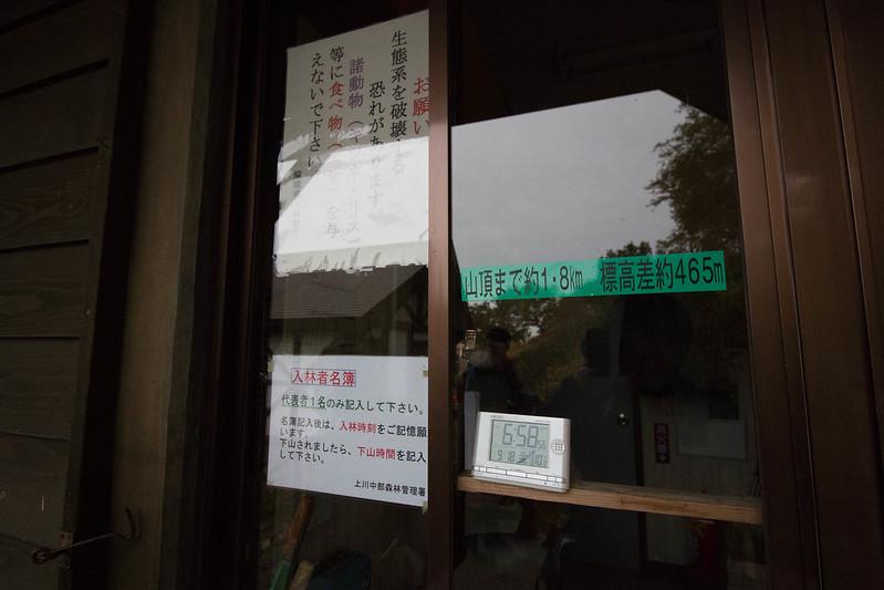 20150918-大雪山黒岳-0094.jpg