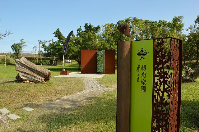 東山河生態綠舟16